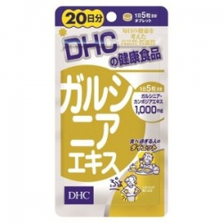 DHC 20 days 100 grain -Garushi...